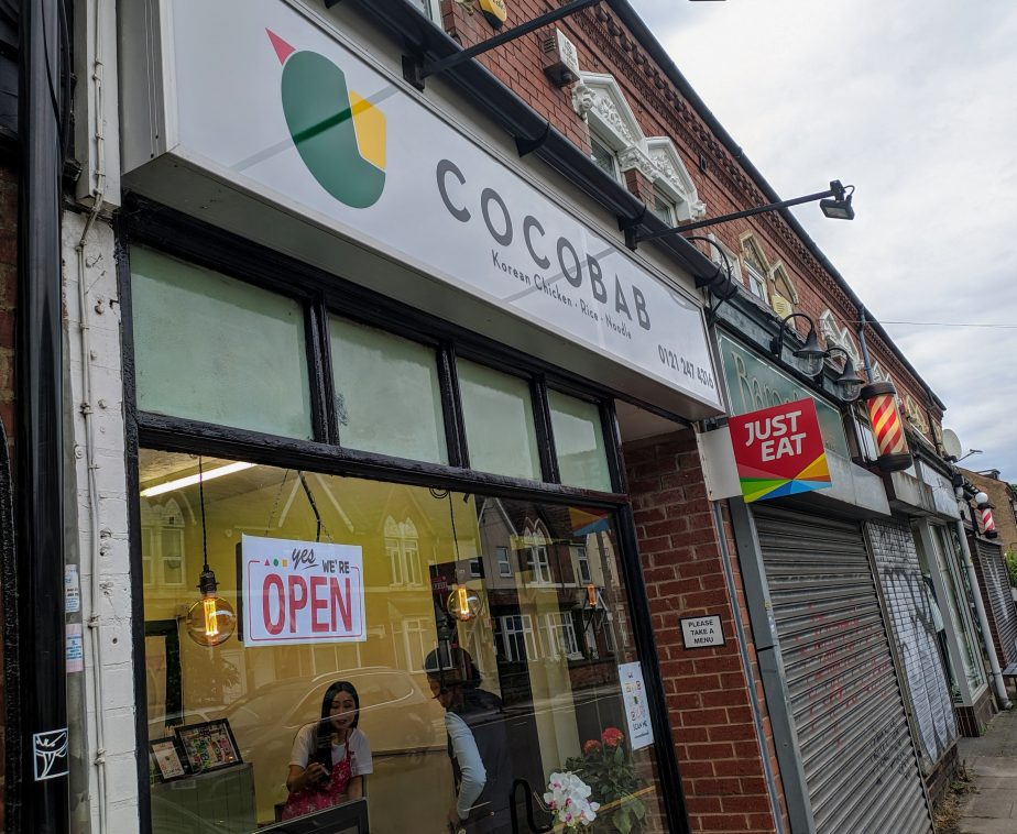 Review: Cocobab, Selly Oak
